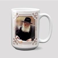Jewish Mug Lubavitcher Rebbe Nourish Soul 15oz