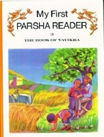 My First Parsha Reader 3 - The Book of Vayikra [Hardcover]