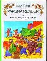 My First Parsha Reader 4 - The Book of Bamidbar [Hardcover]