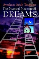 The Mystical Meaning of Dreams [Paperback]