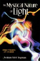 The Mystical Nature of Light [Paperback]