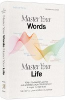 Master Your Words, Master Your Life [Hardcover]