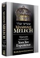 Maadanei Melech [Hardcover]