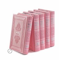 Machzorim Eis Ratzon 5 Volume Set Light Pink Faux Leather Sefard