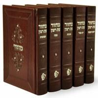Machzorim Eis Ratzon 5 Volume Set Maroon Faux Leather Sefard