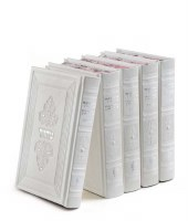 Machzorim Eis Ratzon 5 Volume Set White Faux Leather Sefard