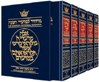 Artscroll Machzorim 5 Volume Slipcased Set Full Size Ashkenaz [Hardcover]