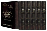Artscroll Machzorim 5 Volume Slipcased Set Full Size Yerushalayim Hand Tooled Two Tone Brown Leather Sefard