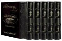 Artscroll Machzorim 5 Volume Slipcased Set Full Size Yerushalayim Hand Tooled Dark Brown Leather Sefard