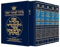 Artscroll Machzorim 5 Volume Slipcased Set Full Size Sefard
