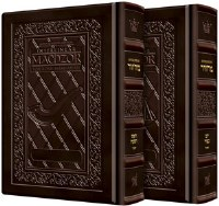 Artscroll Interlinear Machzorim Schottenstein Edition 2 Volume Set Full Size Yerushalayim Dark Brown Leather Sefard