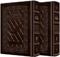 Artscroll Interlinear Machzorim Schottenstein Edition 2 Volume Set Full Size Yerushalayim Dark Brown Leather Sefard