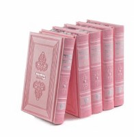 Machzorim Eis Ratzon 5 Volume Set Light Pink Faux Leather Sefard [Hardcover]