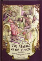 Maharal to the Rescue [Hardcover]
