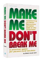 Make Me, Don't Break Me [Hardcover]