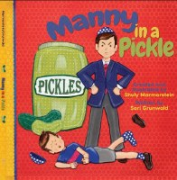 Manny in a Pickle [Hardcover]