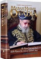 Maran Harav Ovadia [Hardcover]