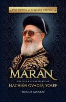 Maran The Life & Scholarship of Hacham Ovadia Yosef [Hardcover]