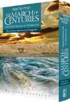 March of Centuries Haggada From Mitzrayim to Moshiach [Hardcover]