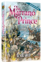 The Marrano Prince [Hardcover]