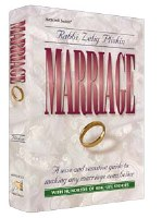 Marriage [Hardcover]