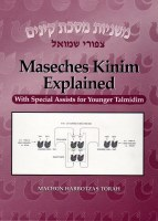 Maseches Kinim Explained [Hardcover]