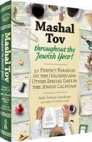 Mashal Tov 2 [Hardcover]