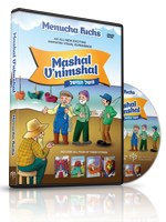 Mashal V'nimshal DVD