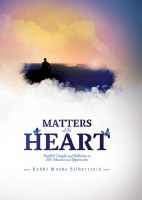 Matters of the Heart [Hardcover]