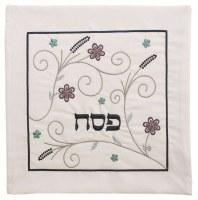 Matzah Cover #RGMC65
