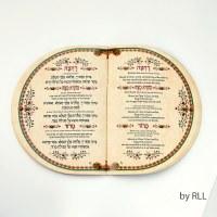 Haggadah Shel Pesach Matzah Shape Design [Paperback]