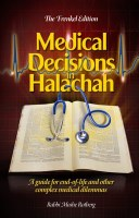 Medical Decisions in Halachah [Hardcover]