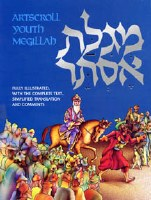 Megillah - Illustrated Youth Edition [Hardcover]