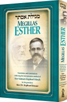 Megillas Esther Breuer Edition [Hardcover]