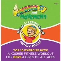 Mendy Music CD