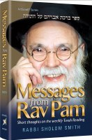 Messages from Rav Pam [Hardcover]