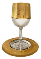 Metal Kiddush Cup on Stem with Matching Tray Kosel Design Gold