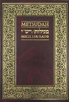 Metsudah Five Megilloth with Rashi [Hardcover]