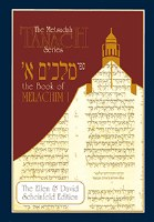 Metsudah Kings I [Hardcover]
