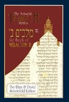 Metsudah Kings II [Hardcover]