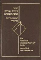 Metsudah Shabbos and Yom Tov Siddur Nusach Sefard [Hardcover]