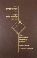 Metsudah Weekday Siddur: Nusach Sefard [Hardcover]