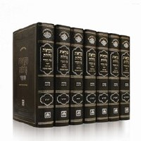 Chumash Mikraos Gedolos Oz Vehadar Murcheves - 7 Volume Set [Hardcover]