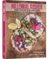 Millennial Kosher [Hardcover]