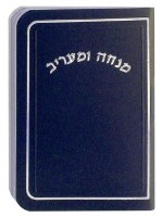 Mincha Maariv Rounded Edge in Blue and Silver Ashkenaz