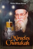 The Miracles of Chanukah [Hardcover]