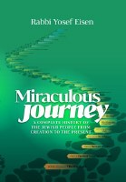 Miraculous Journey Updated Edition [Hardcover]