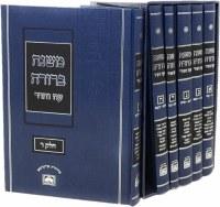 Mishnah Berurah Oz Vehadar Bli Nekudos 6 Volume Slipcased Set [Hardcover]