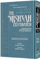 Schottenstein Edition of the Mishnah Elucidated Seder Zeraim Volume 3 [Hardcover]