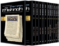 Yad Avraham Mishnah Moed - Personal Size - 11 Volume Set [Paperback]